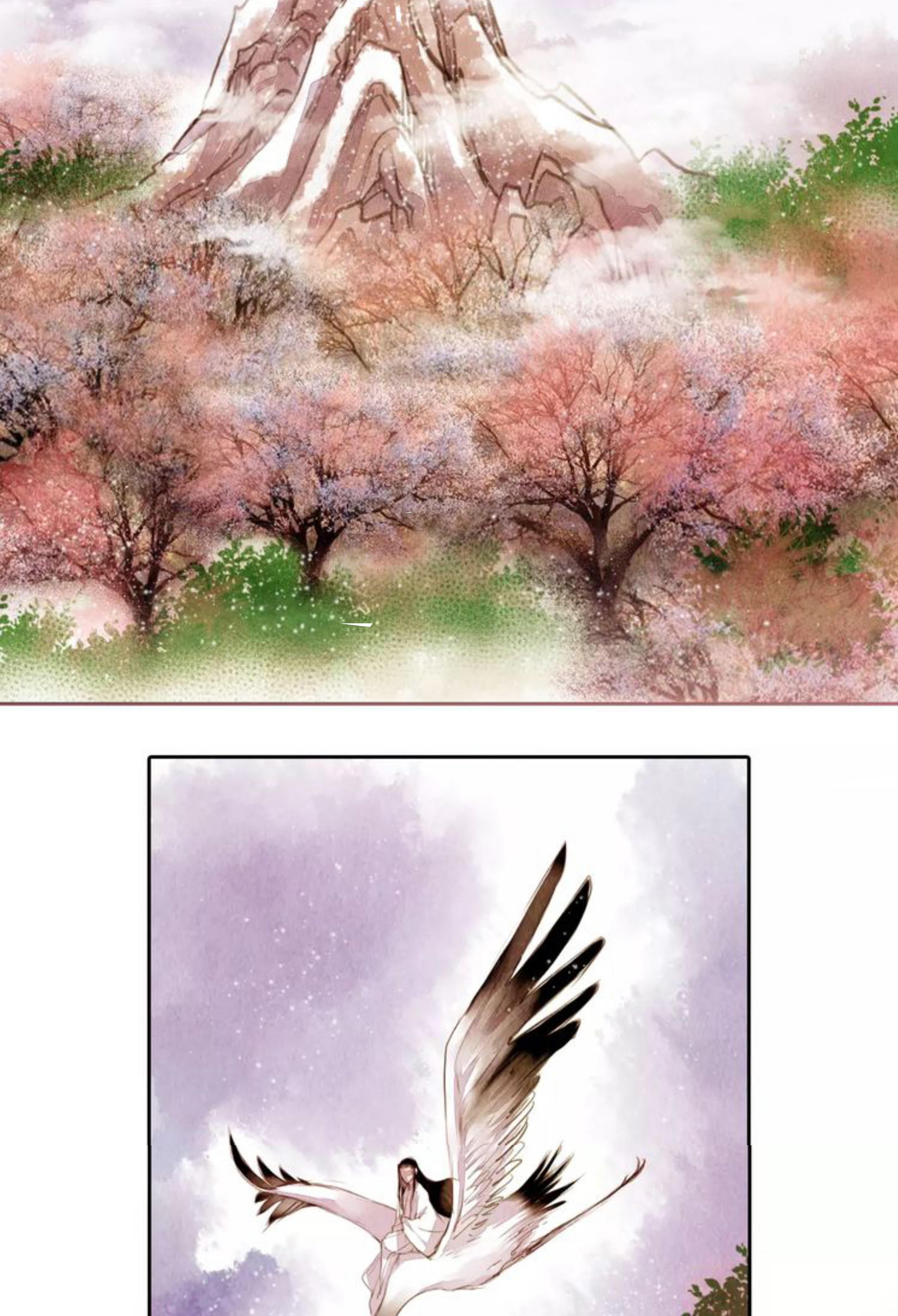 Shan Yue Chapter 3 page 33 - Mangakakalots.com