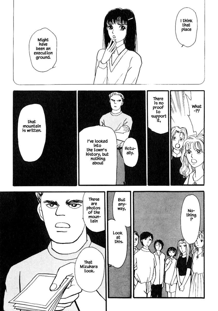 Shi To Kanojo To Boku Chapter 14.2 page 10 - Mangakakalots.com