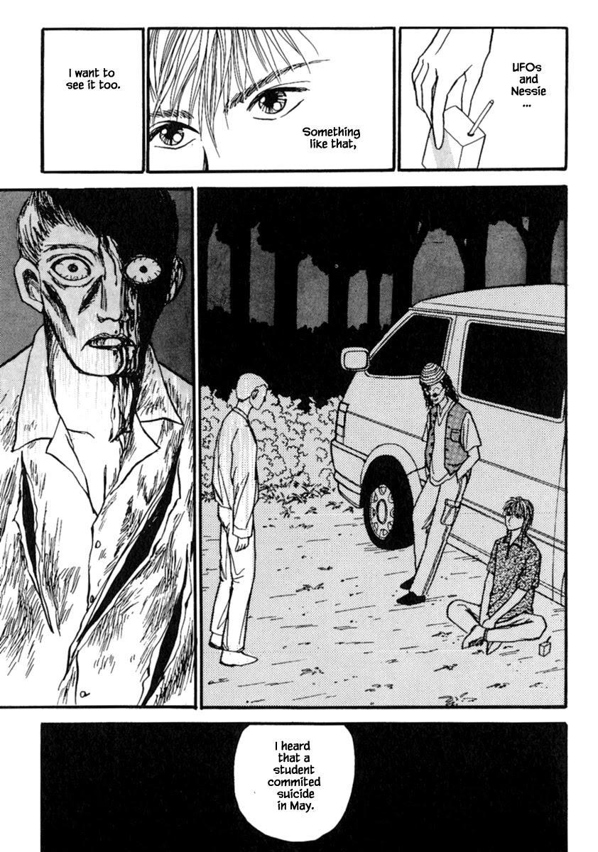 Shi To Kanojo To Boku Chapter 14.1 page 20 - Mangakakalots.com