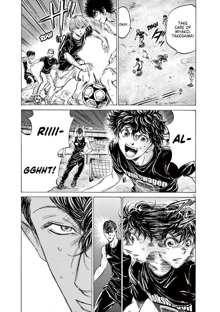Ao Ashi Vol.14 Chapter 141: Everyone Is Unique page 12 - Mangakakalots.com