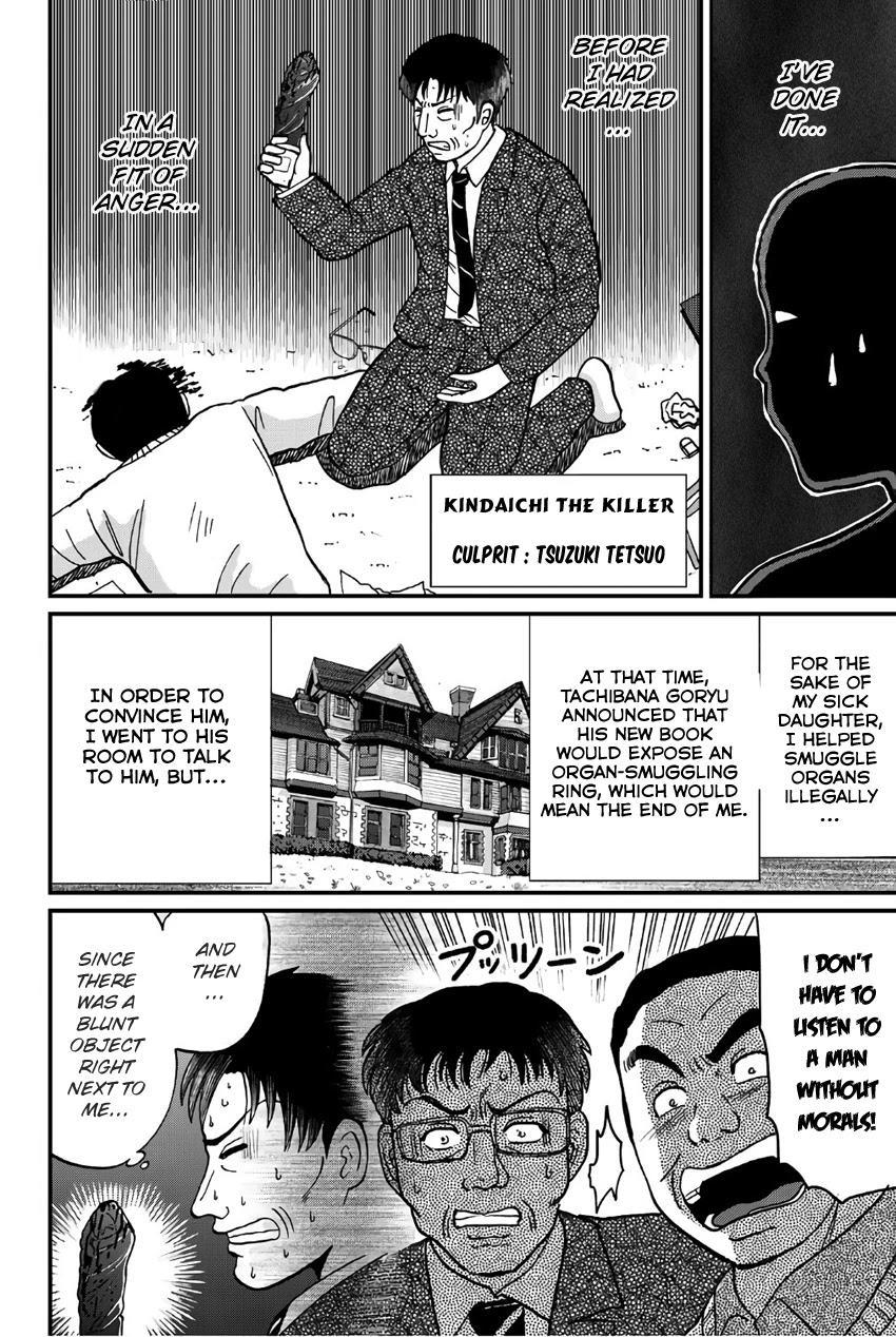 Kindaichi Shounen No Jikenbo Gaiden: Hannin-Tachi No Jikenbo Chapter 26: Kindaichi The Killer (1) page 8 - Mangakakalots.com