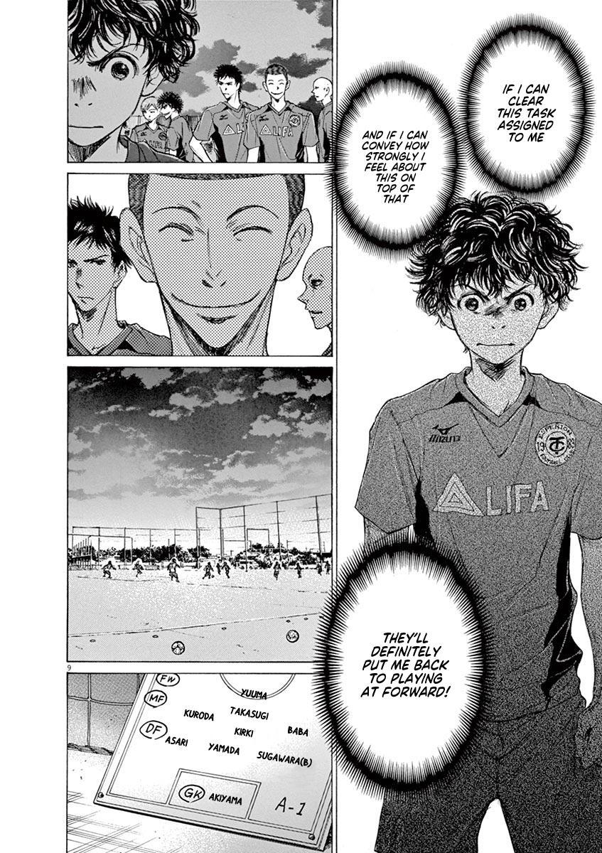 Ao Ashi Vol.7 Chapter 66: Look Out page 10 - Mangakakalots.com