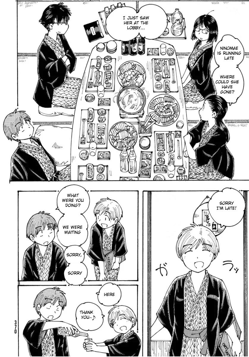 Ookumo-Chan Flashback Chapter 29: Even Though They Were In High School...!! My Parents...!! page 8 - Mangakakalots.com