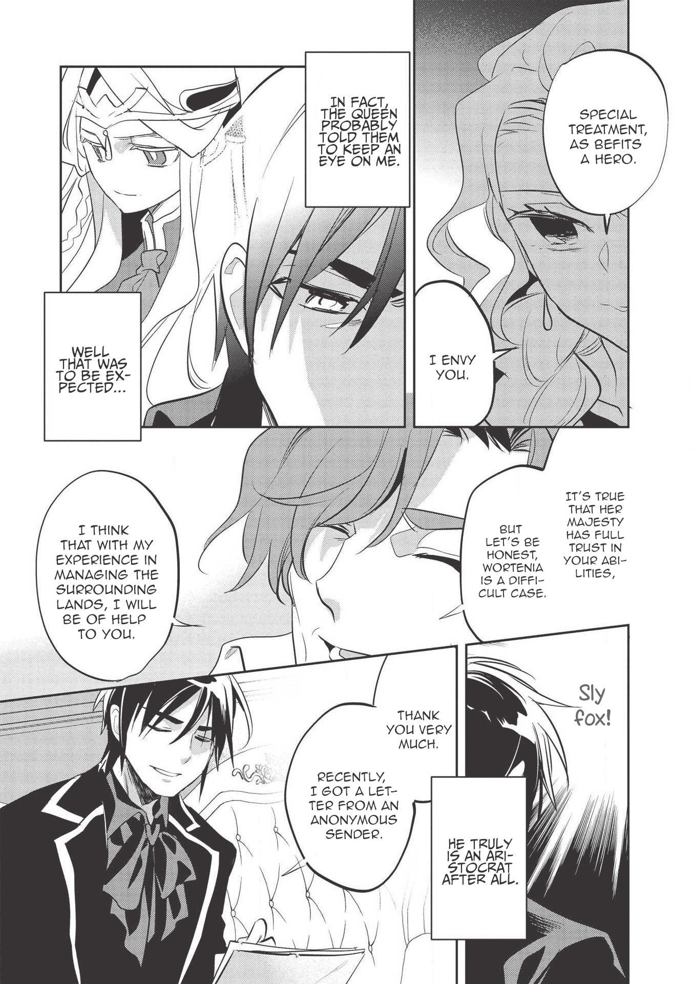 Wortenia Senki Vol.7 Chapter 32 page 7 - Mangakakalots.com
