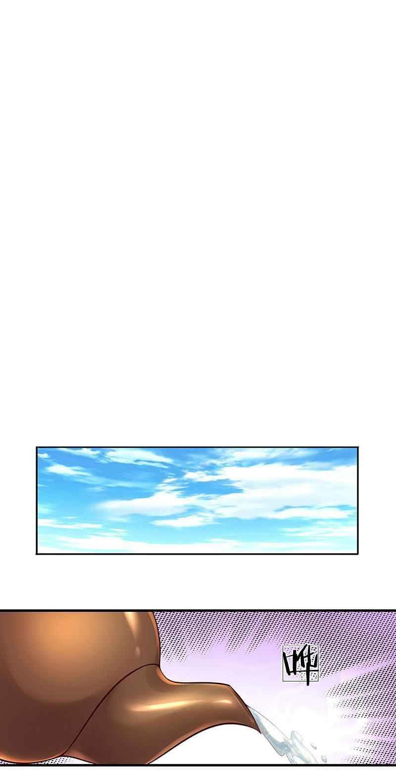 Shura Sword Sovereign Chapter 154 page 3 - Mangakakalots.com