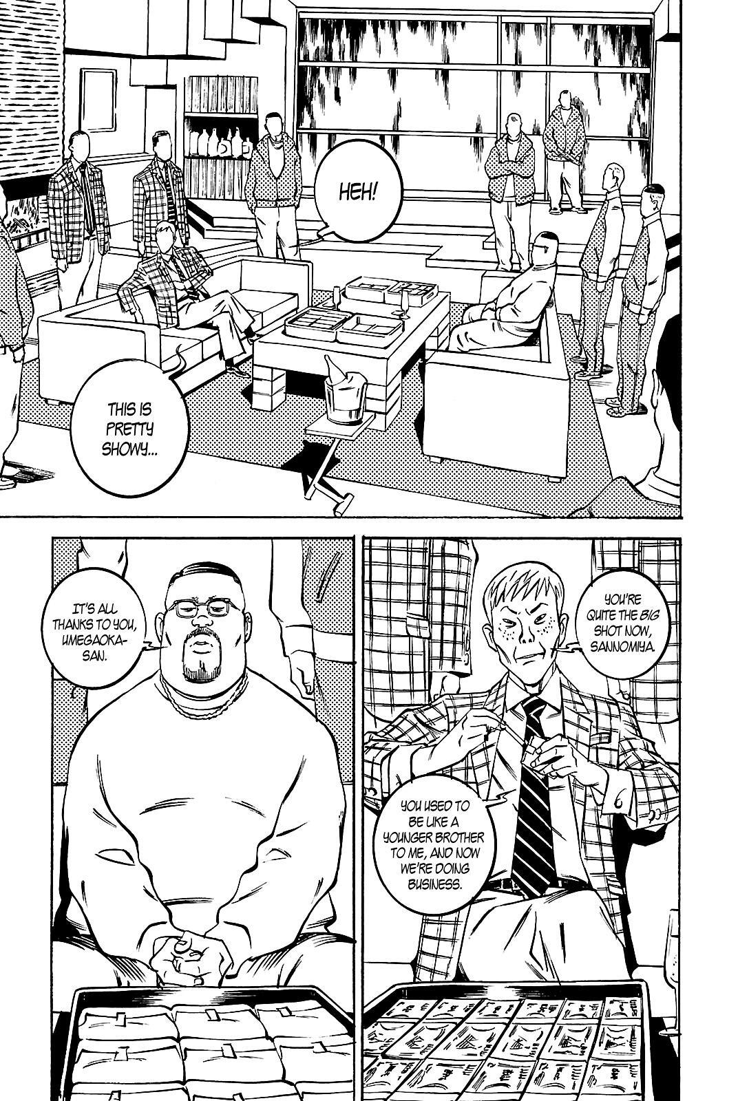 Deathco Vol.1 Chapter 1 : Reapers page 13 - Mangakakalots.com