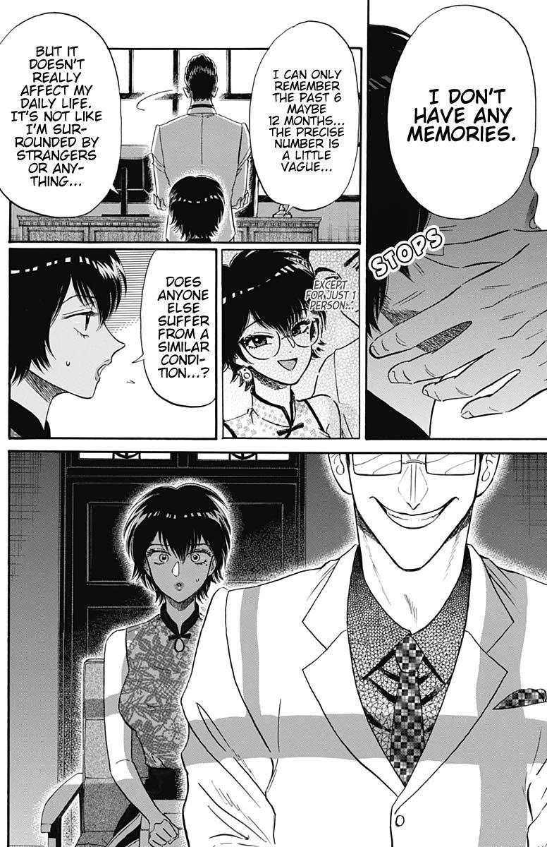 Kowloon Generic Romance Vol.2 Chapter 16 page 11 - Mangakakalots.com