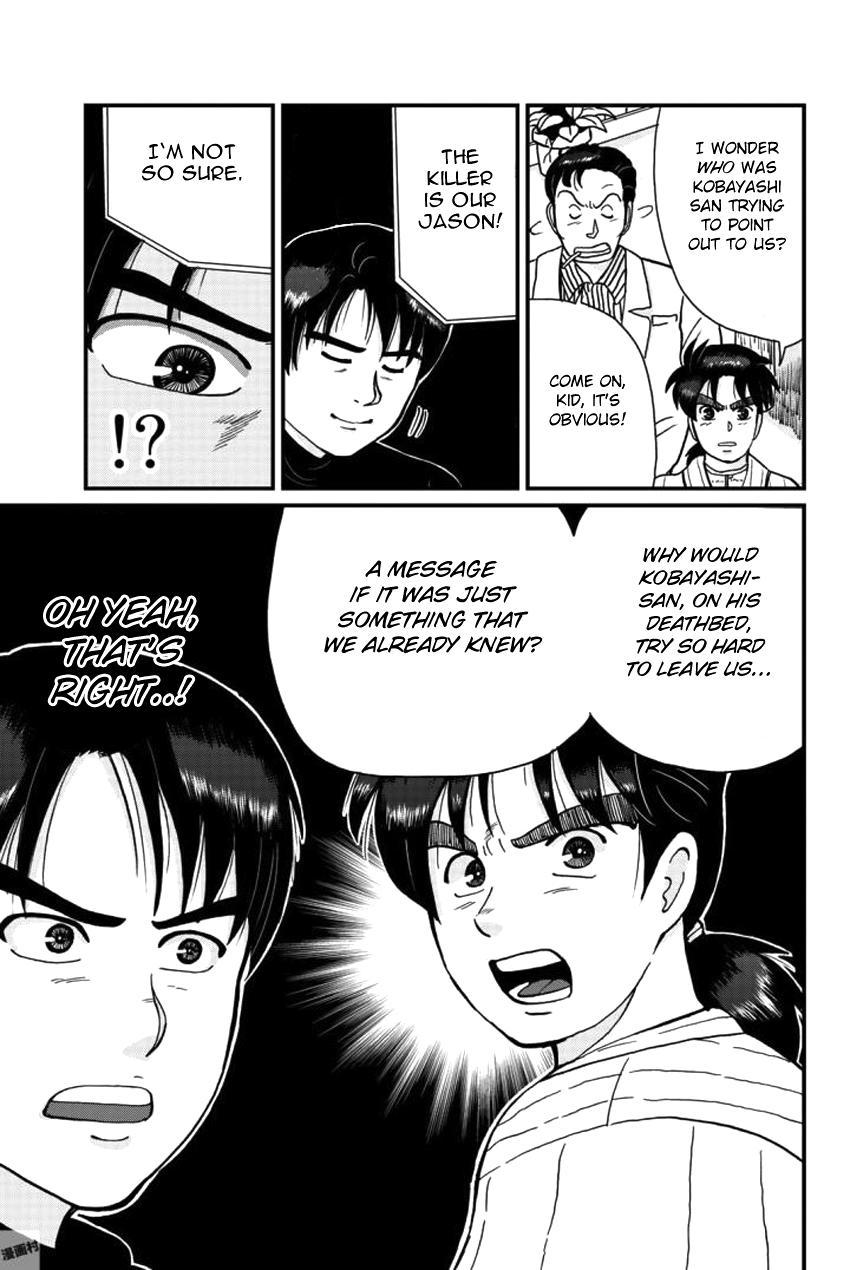 Kindaichi Shounen No Jikenbo Gaiden: Hannin-Tachi No Jikenbo Vol.2 Chapter 25: Hiren Lake Murder Case (4) page 9 - Mangakakalots.com