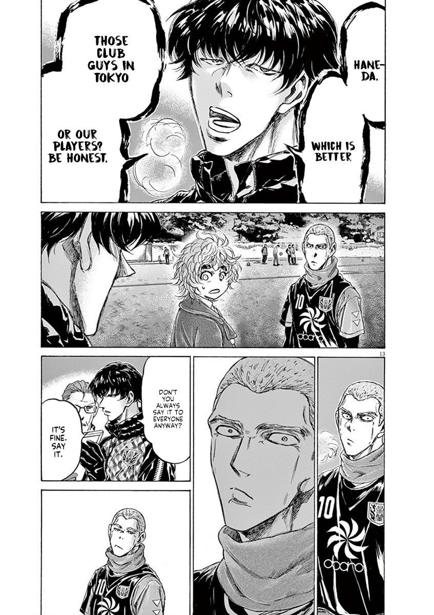 Ao Ashi Vol.20 Chapter 208: Winter Army page 13 - Mangakakalots.com