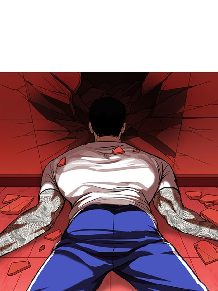 Lookism Chapter 342: Ep. 342: Workers(3 Affiliates) (13) page 141 - Mangakakalots.com