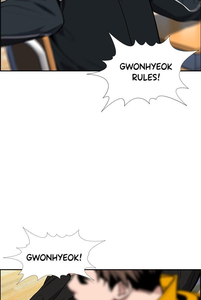 Get Schooled Chapter 11: Episode 11 page 45 - Mangakakalots.com