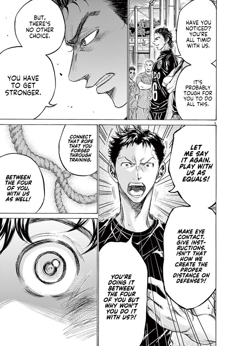 Ao Ashi Vol.16 Chapter 160: Surprising Point page 10 - Mangakakalots.com