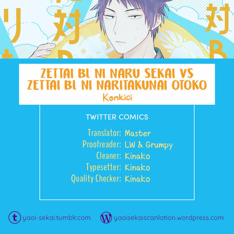 A World Where Everything Definitely Becomes Bl Vs. The Man Who Definitely Doesn't Want To Be In A Bl Volume 2 Chapter 35.6 : Twitter Comics page 1 - Mangakakalots.com