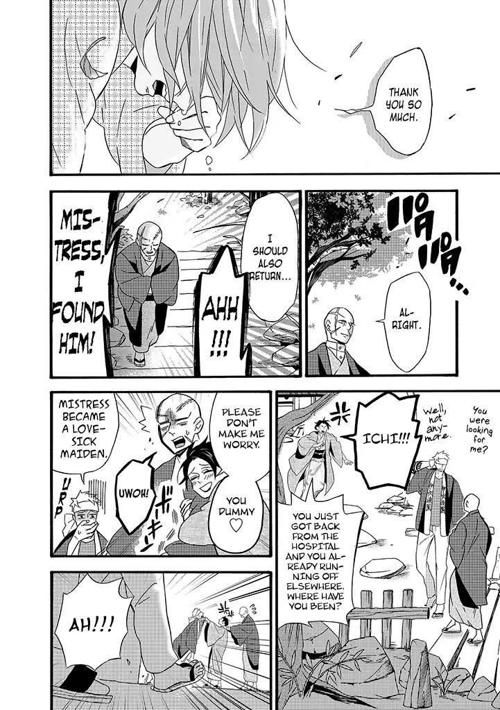 Will You Marry Me Again If You Are Reborn? Vol.2 Chapter 6: Girl Of Carnage And Savage Daruma page 18 - Mangakakalots.com