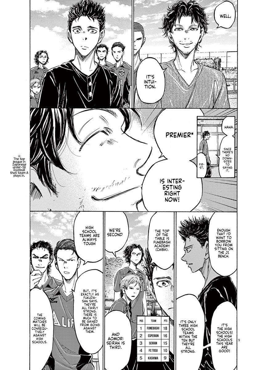 Ao Ashi Vol.12 Chapter 118: Team A Gathering page 10 - Mangakakalots.com