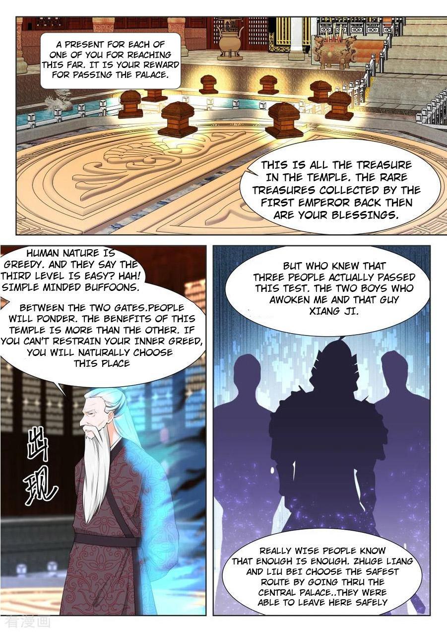 Metropolitan System Chapter 360: Metropolitan System Chapter 360 page 5 - Mangakakalot