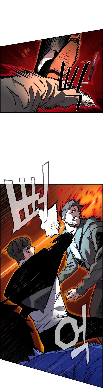 Mercenary Enrollment Chapter 47 page 38 - Mangakakalot