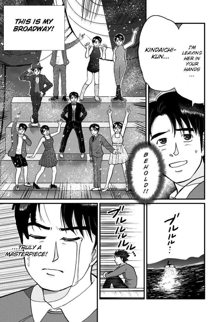 Kindaichi Shounen No Jikenbo Gaiden: Hannin-Tachi No Jikenbo Vol.2 Chapter 24: Hiren Lake Murder Case (3) page 11 - Mangakakalots.com