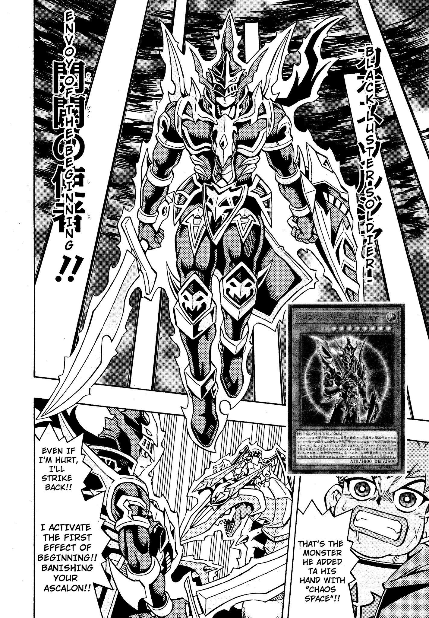 Yu-Gi-Oh! Ocg Structures Chapter 18: Dragunity Vs Chaos page 8 - Mangakakalots.com