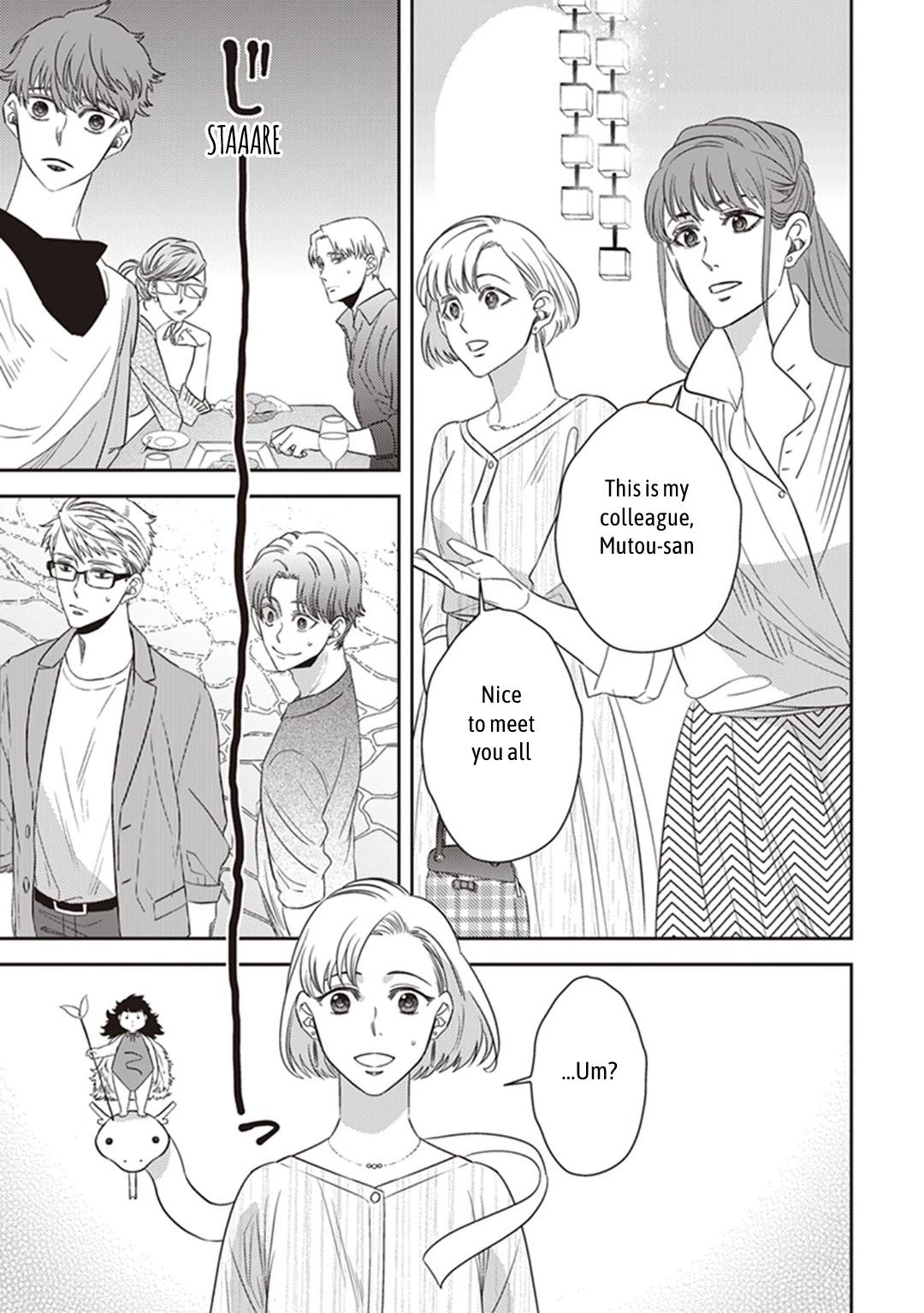 Midnight Occult Civil Servants Chapter 42: The Water God's Son-In-Law (Part 1) page 29 - Mangakakalots.com