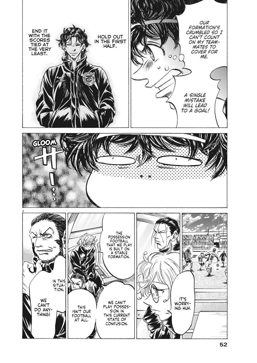 Ao Ashi Chapter 243: Impromptu Battle page 5 - Mangakakalots.com