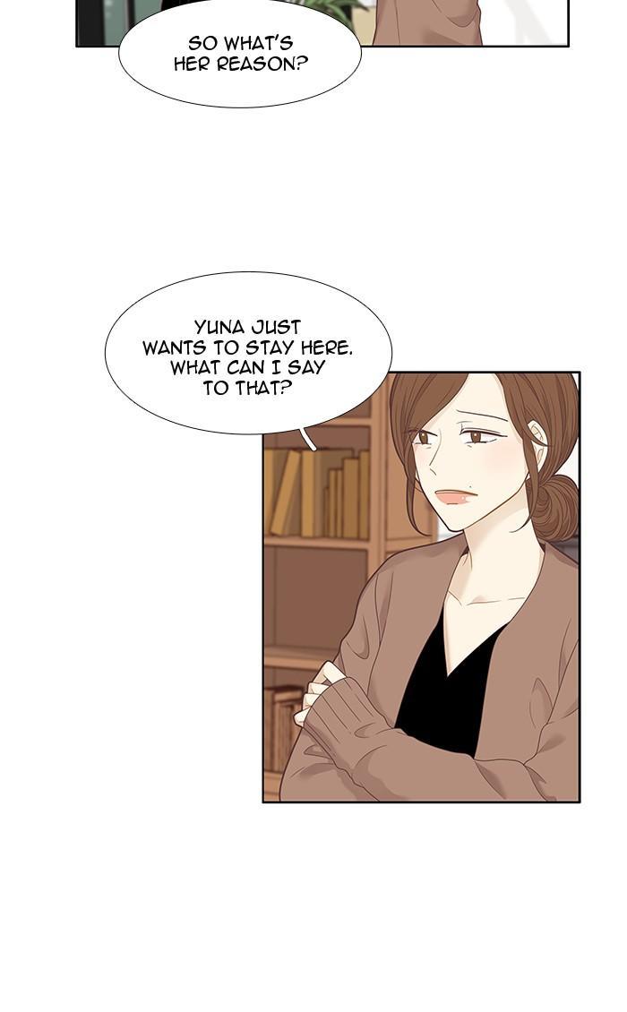 Girl's World Chapter 210: 210 - Different Dreams (2) page 17 - Mangakakalots.com