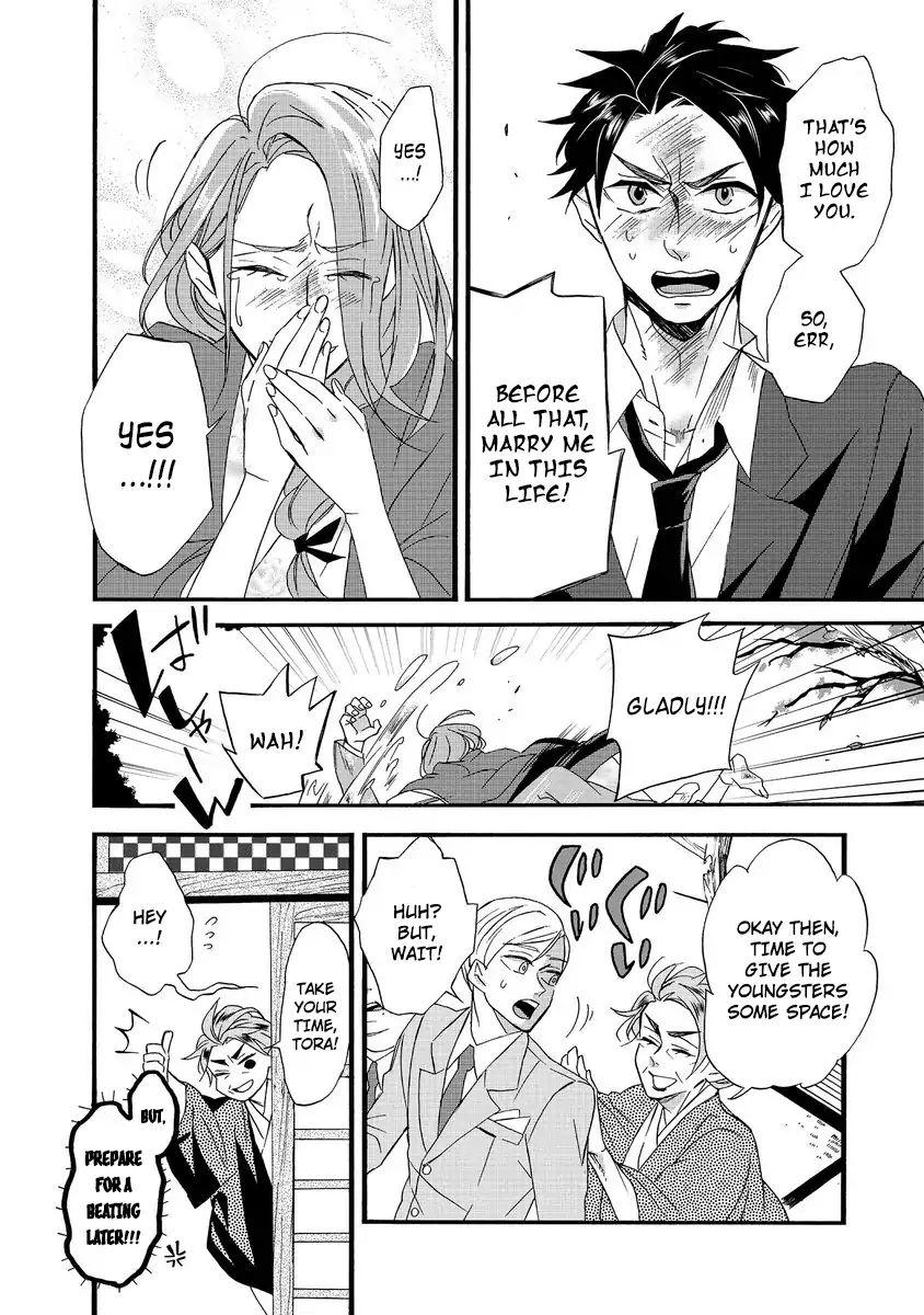 Will You Marry Me Again If You Are Reborn? Vol.1 Chapter 1: Autumn Couple page 27 - Mangakakalots.com