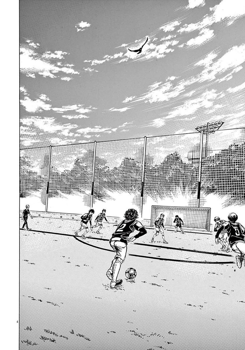 Ao Ashi Vol.4 Chapter 30: Walk page 4 - Mangakakalots.com