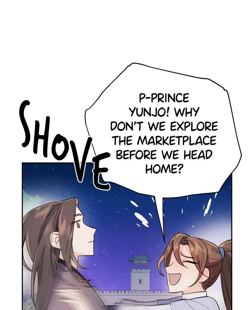 Shadow Bride Chapter 22 page 48 - Mangakakalots.com
