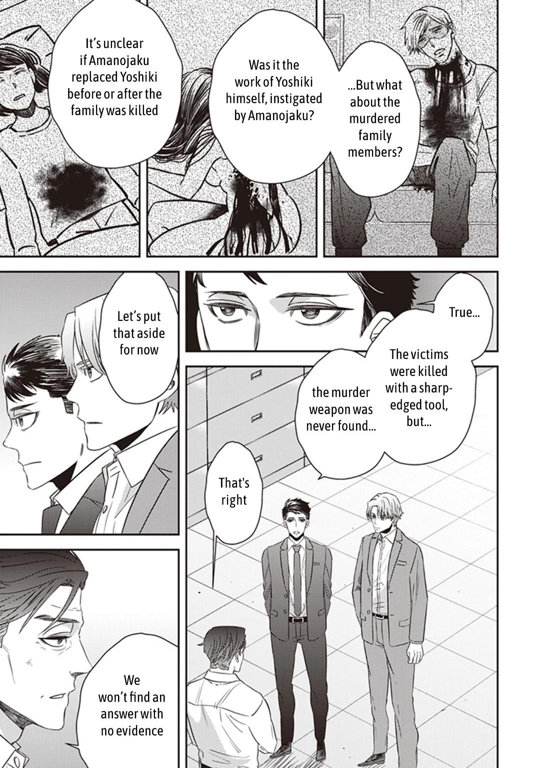 Midnight Occult Civil Servants Chapter 38: Becoming A Demon (Part 4) page 35 - Mangakakalots.com