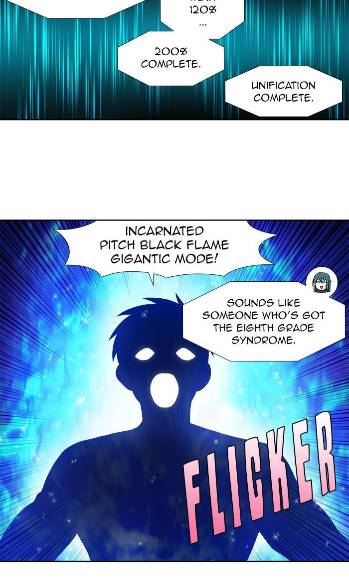 The Gamer Chapter 348: [Season 4] Ep. 153 page 5 - Mangakakalots.com