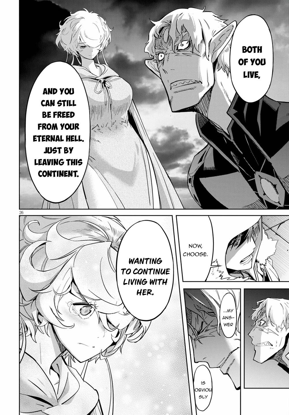 Game Obu Familia - Family Senki Chapter 34 page 27 - Mangakakalots.com