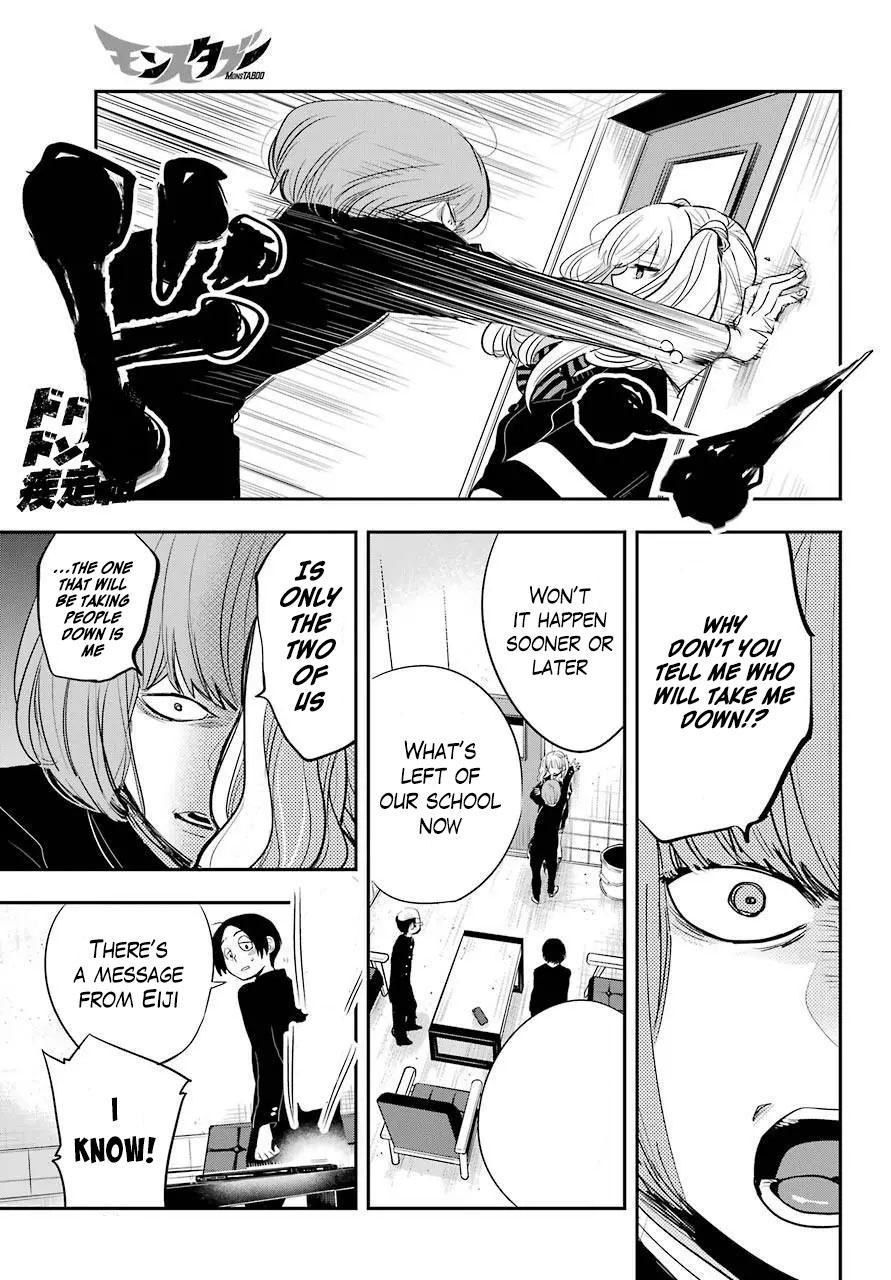Monstaboo Chapter 12 page 7 - Mangakakalots.com