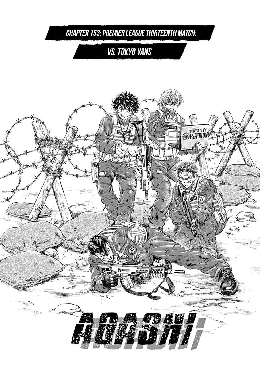Ao Ashi Vol.15 Chapter 153: Premier League Thirteenth Match: Vs. Tokyo Vans page 7 - Mangakakalots.com
