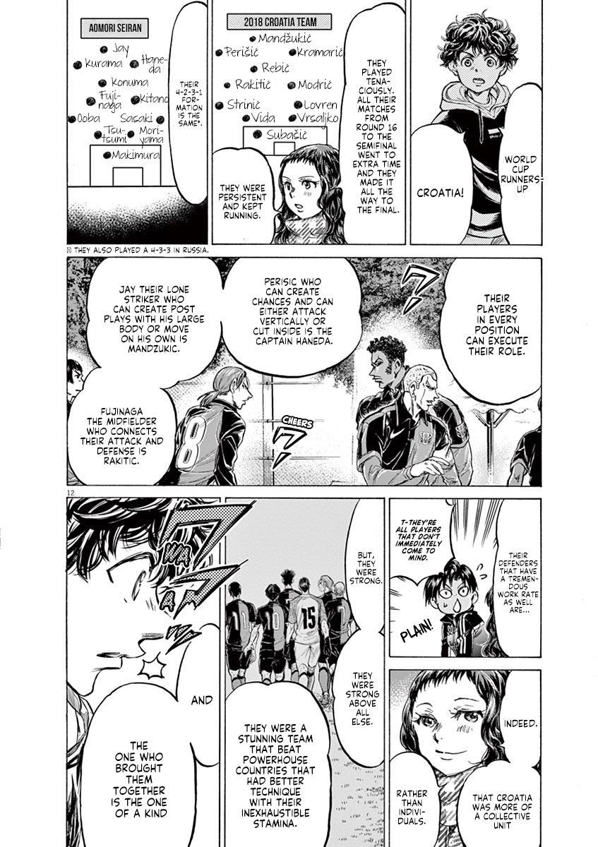 Ao Ashi Vol.22 Chapter 222: Line Of Sight page 18 - Mangakakalots.com