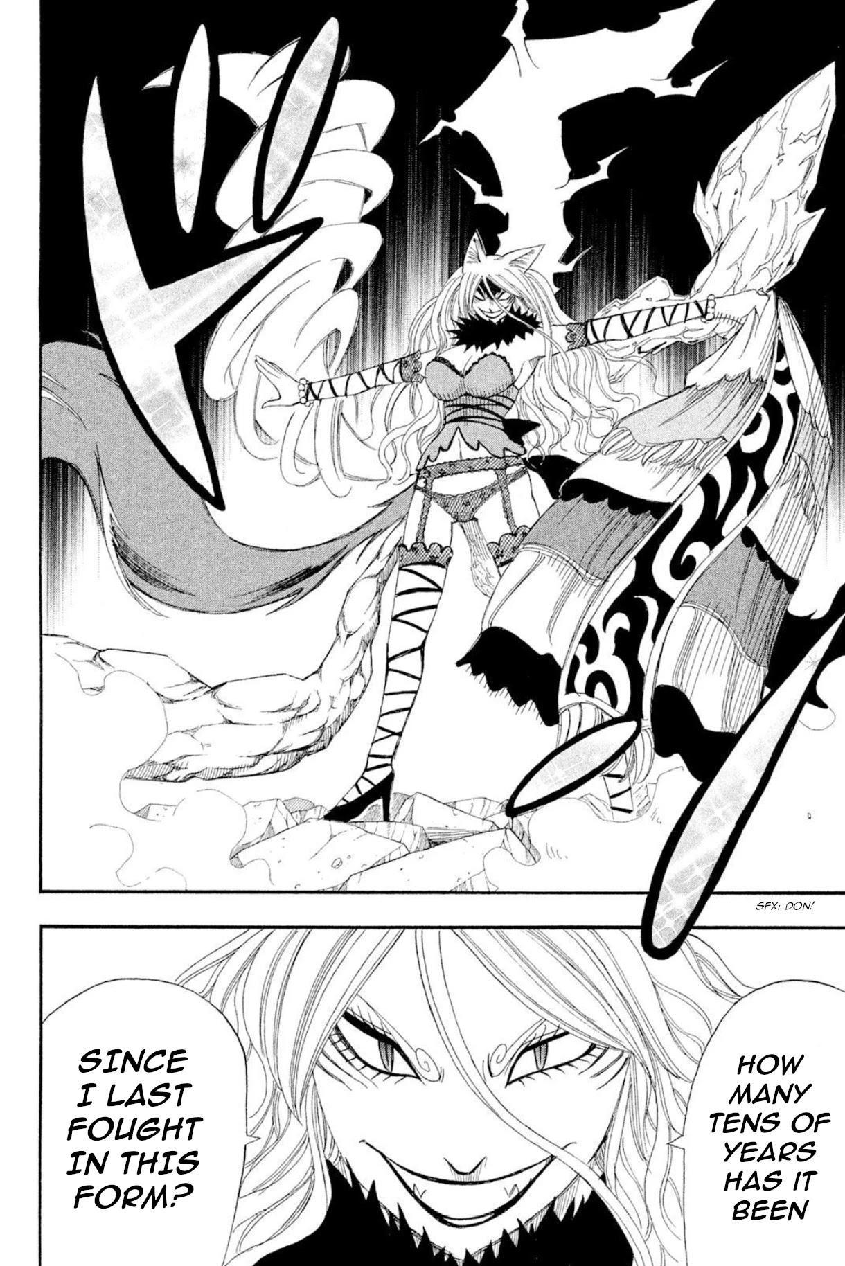 Buster Keel! Chapter 35: Adventurer's Circus (Part 10) page 13 - Mangakakalots.com