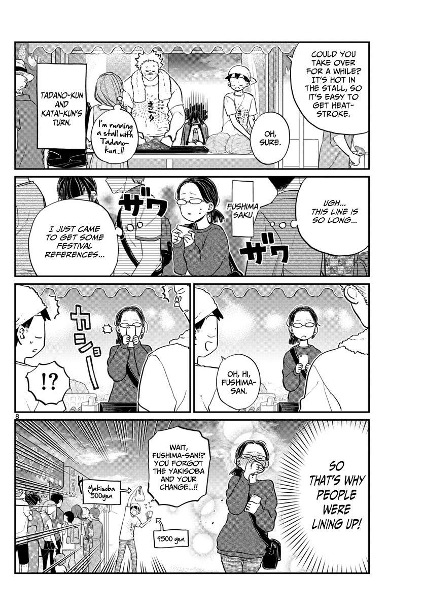 Komi-San Wa Komyushou Desu Chapter 193: Stall page 8 - Mangakakalot