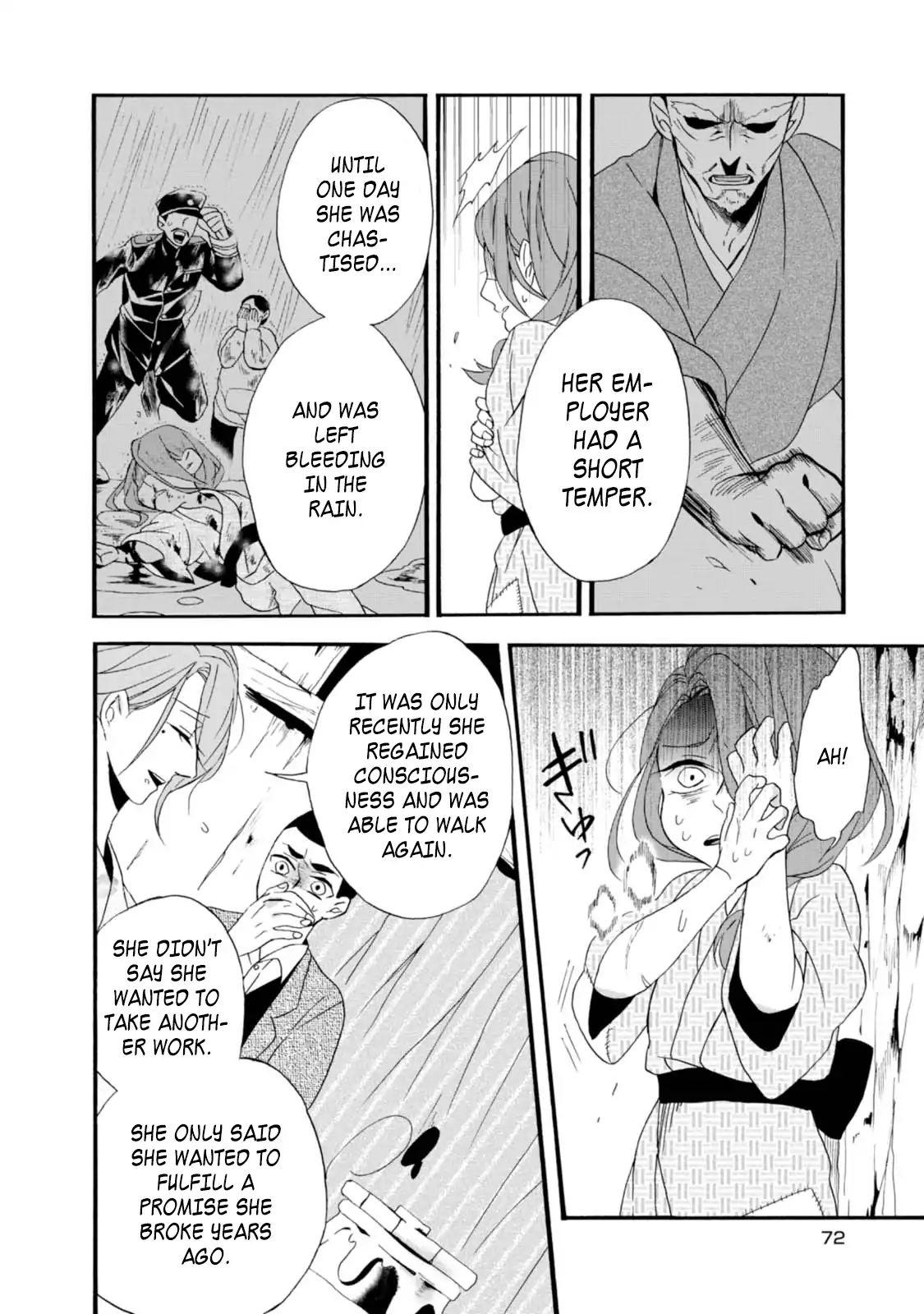 Will You Marry Me Again If You Are Reborn? Vol.1 Chapter 3: Daughter Of Okouchi Family page 18 - Mangakakalots.com