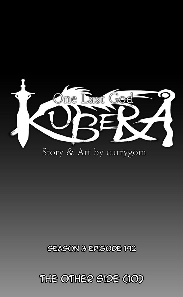 Kubera Chapter 477: [Season 3] Ep. 192 - The Other Side (10) page 16 - Mangakakalots.com
