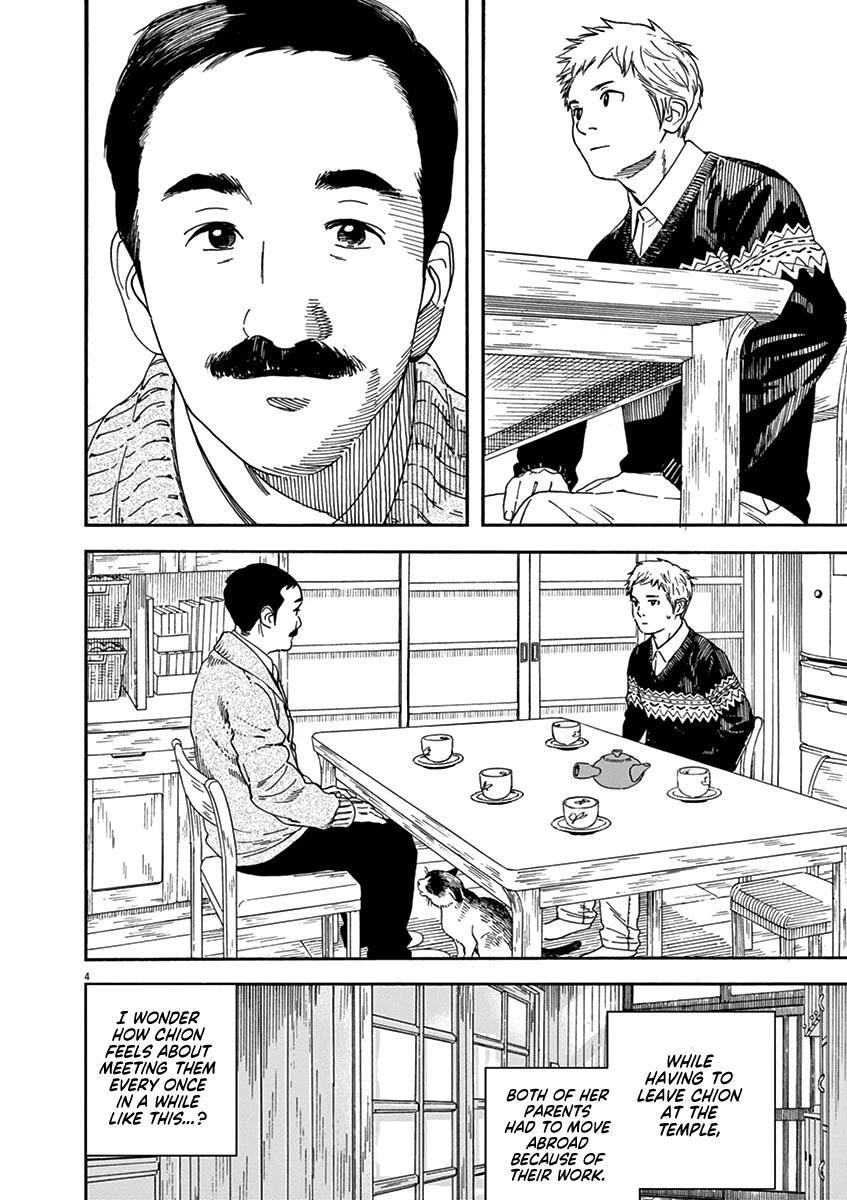 Neko No Otera No Chion-San Chapter 64: Coming-Of-Age Ceremony, Family And Chion page 4 - Mangakakalots.com
