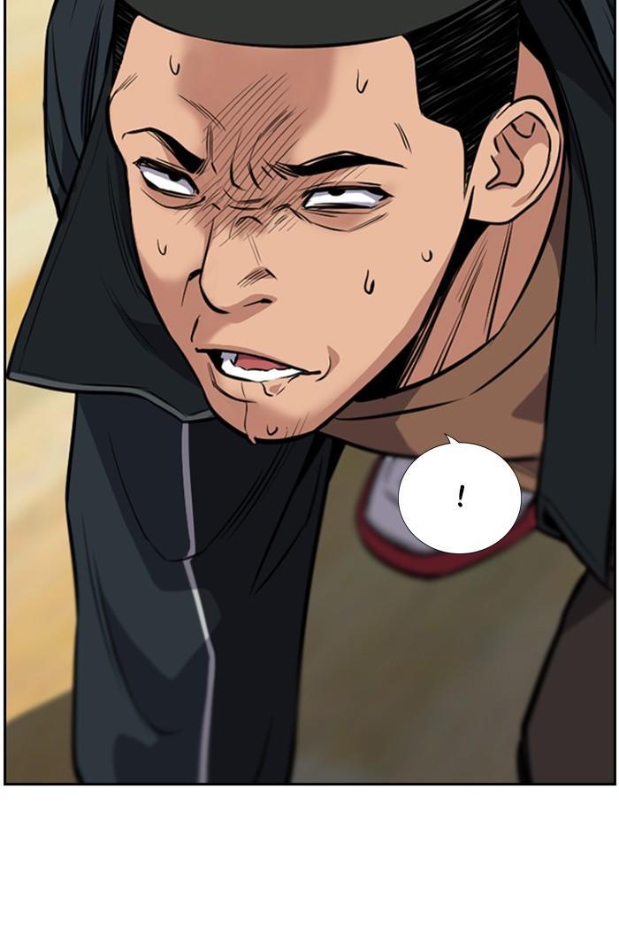 Get Schooled Chapter 11: Episode 11 page 66 - Mangakakalots.com