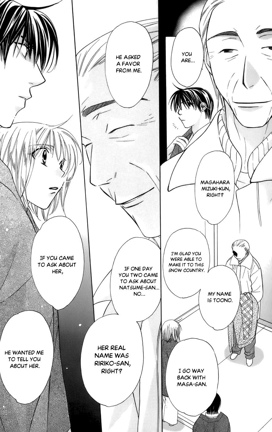 Platinum Garden Chapter 60 page 6 - Mangakakalots.com