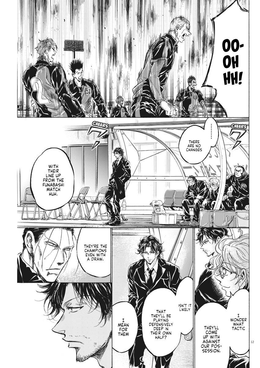 Ao Ashi Vol.23 Chapter 233: Premier League Final Match: Vs. Aomori Seiran High School page 14 - Mangakakalots.com