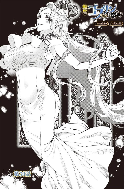 Tensei Goblin Dakedo Shitsumon Aru? Chapter 30 page 3 - Mangakakalots.com