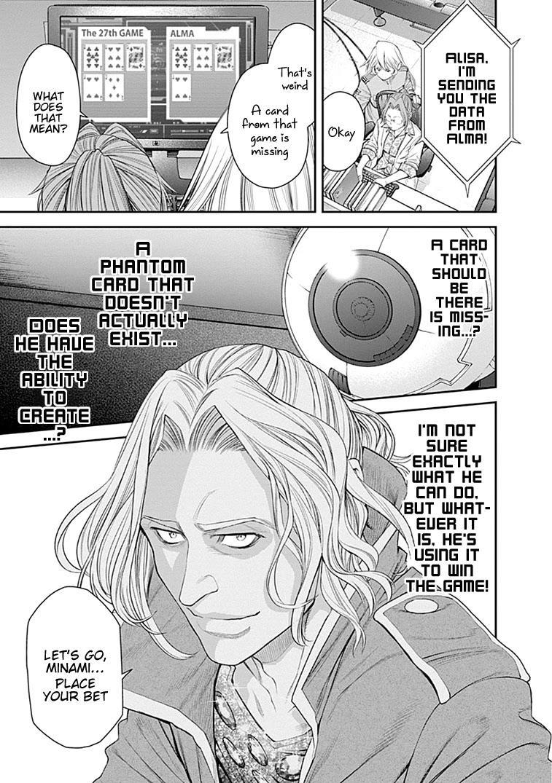 Ex-Arm Chapter 39: Bet On Me page 12 - Mangakakalots.com