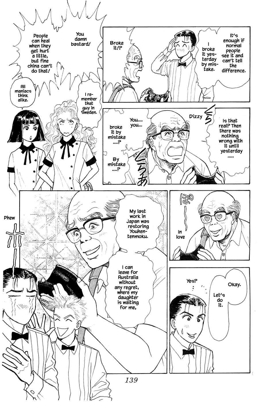 Yukan Club Chapter 44.2 page 14 - Mangakakalots.com