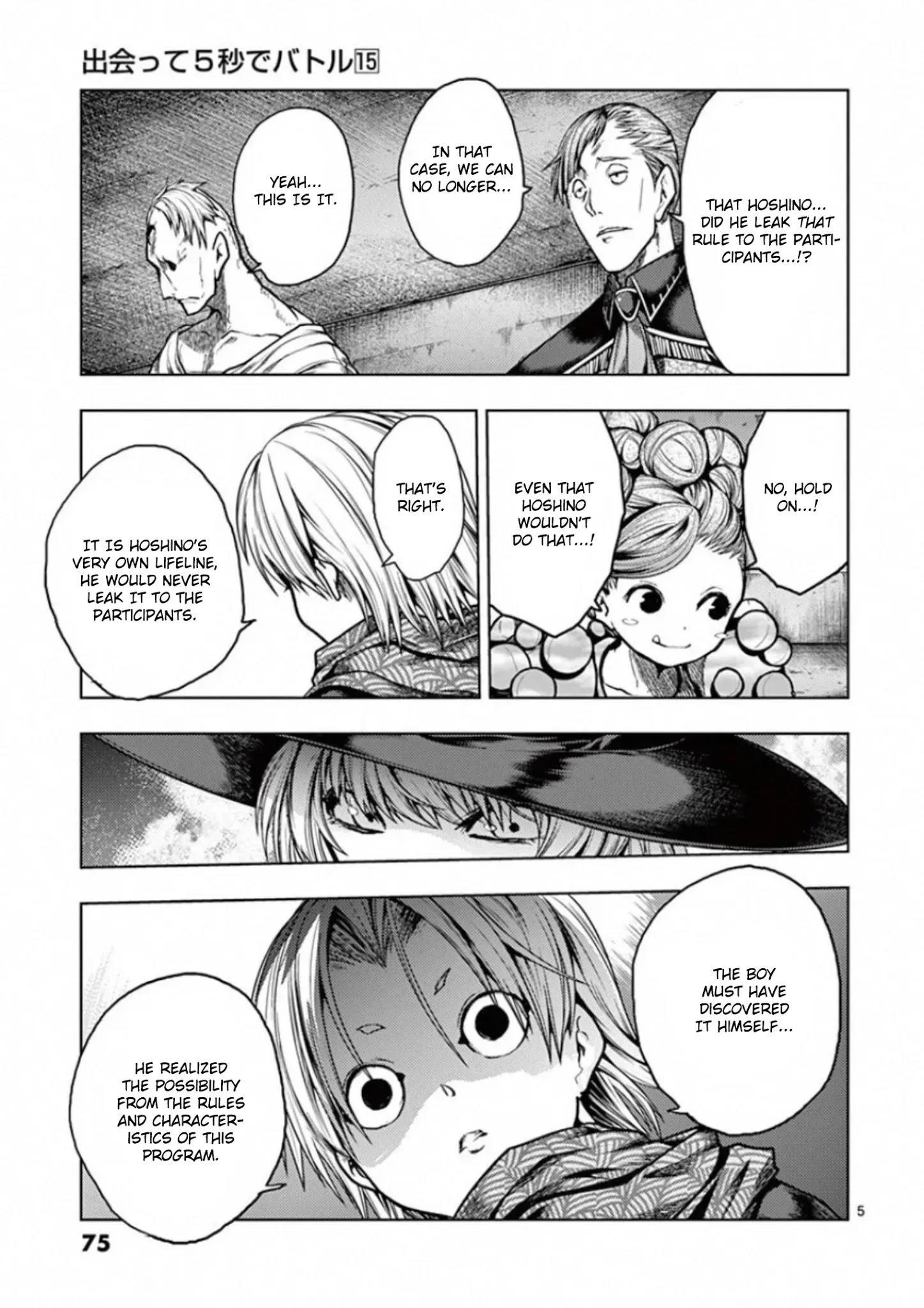 Deatte 5 Byou De Battle Chapter 128: Two Billion Light-Years Of Solitude page 5 - Mangakakalots.com