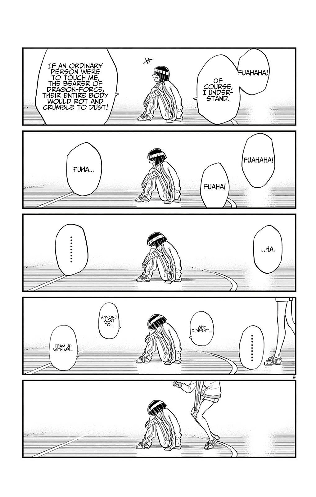 Komi-San Wa Komyushou Desu Vol.2 Chapter 31: The Blood Oath page 9 - Mangakakalot