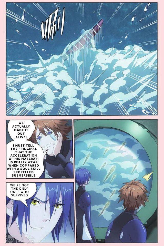 Dragon Raja 3 Chapter 25 page 15 - Mangakakalots.com
