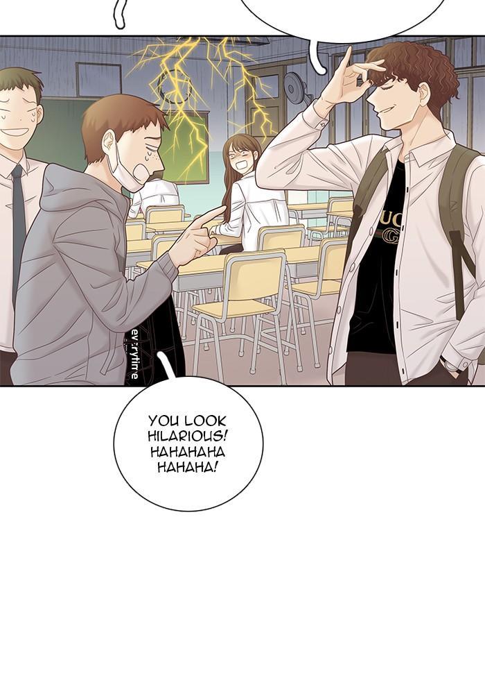 Girl's World Chapter 270: 270 - Part 2.56 page 86 - Mangakakalots.com
